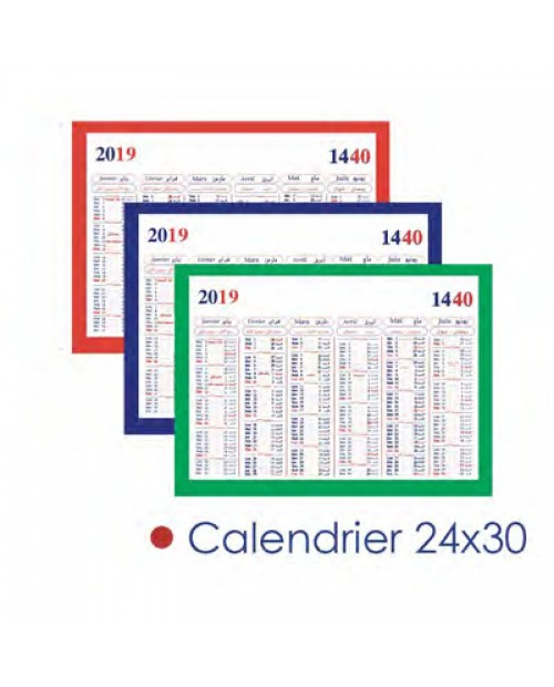 Calendrier 24x30